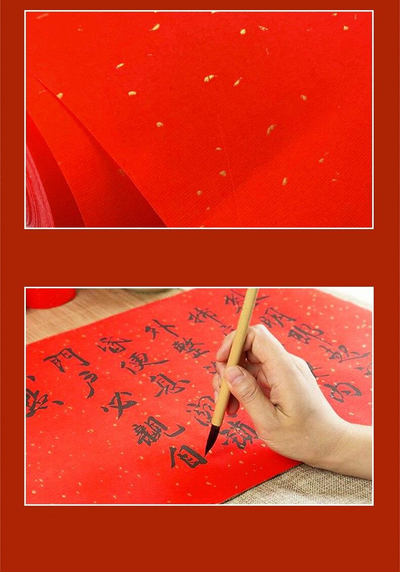 Vermelho puro para Escovas de Caligrafia Chinesa