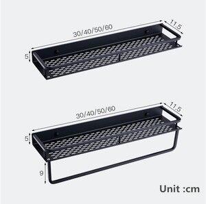 Image 5 - 黒バスルーム棚スペースアルミシャワーバスケットコーナー棚浴室シャンプーホルダーキッチン収納ラックアクセサリー