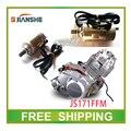 Jianshe 250cc ATV atv250-3-5 электрическая отправной двигатель четвёрка дикий cat аксессуары