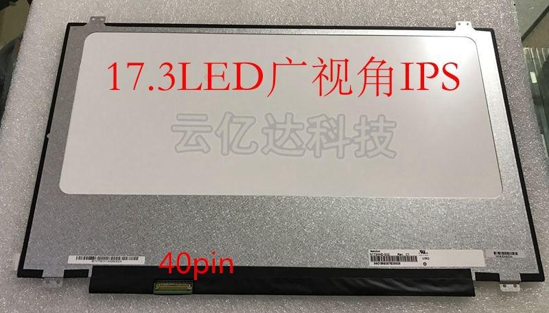 free shipping original NEW A+N173HHE-G32 B173HAN01.1 40PIN FHD 1920*1080 120HZ laptop screen