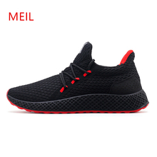 Lightweight Fly Woven Sneakers 2019 New Mens Casual Shoes Hot Sale Spring Breathable Men Youth Lace Up Tide