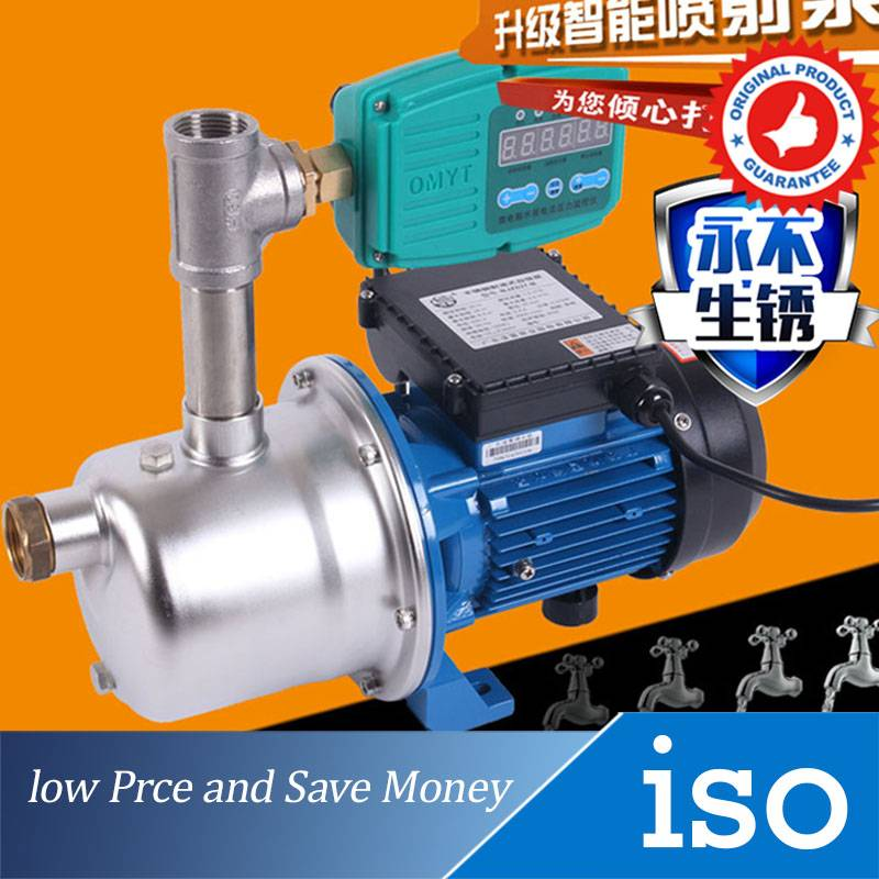 BJZ75-B 220V Stainless Steel Horizontal Centrifugal Jet Water Pump 3.5M3/H Self-priming Clean Water Pump 550w 0 75 hp qb70 horizontal electric centrifugal water pump for clean water low price
