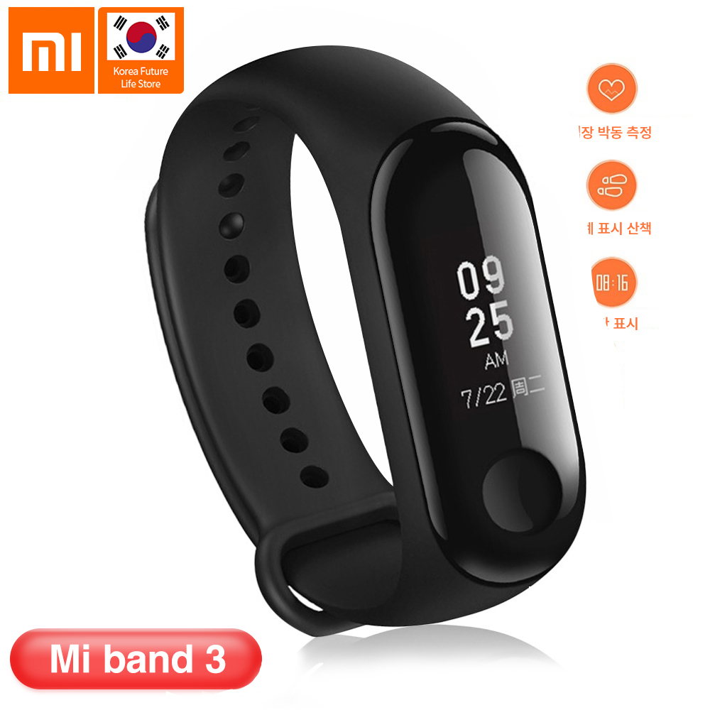Original Xiao mi mi Band 3 Smart Armband Fitness Bands XMSH05HM OLED Touchscreen 0,78