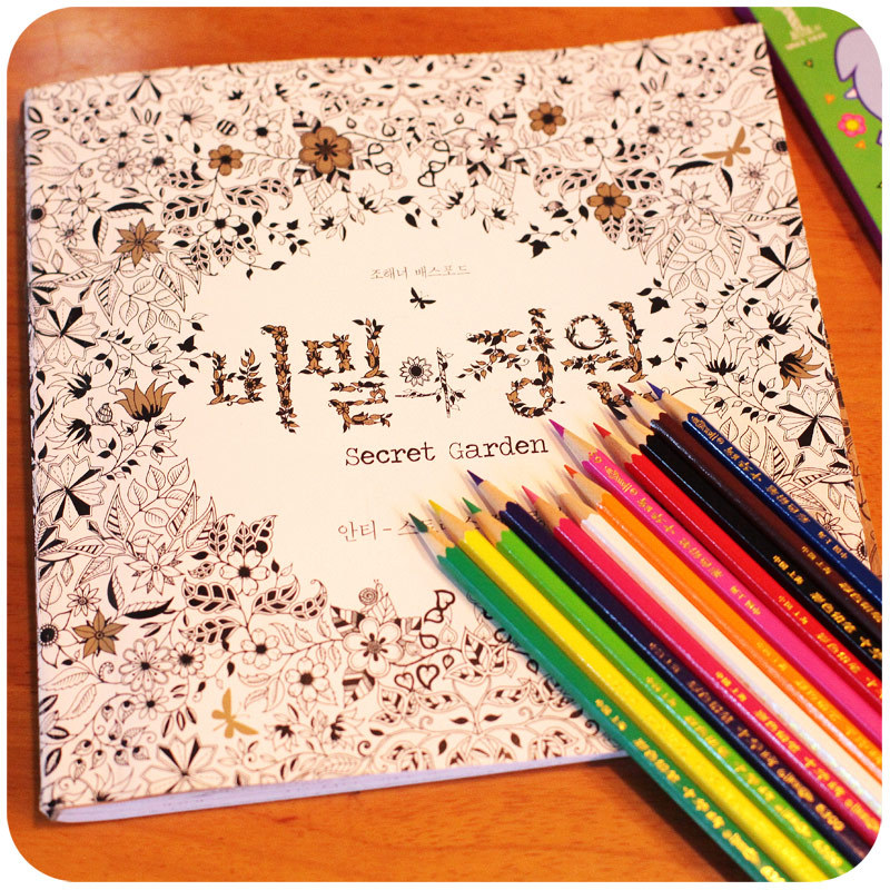Quietly Love Korean Version Of Secret Garden Graffiti Sketch The Manual Extracting Color Coloring Book Painted This Painting On Aliexpress