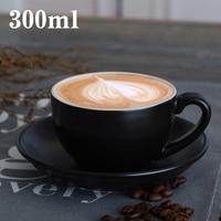 Jia gui luo 300ml High grade ceramic glazed espresso coffee cup set simple European cappuccino latte