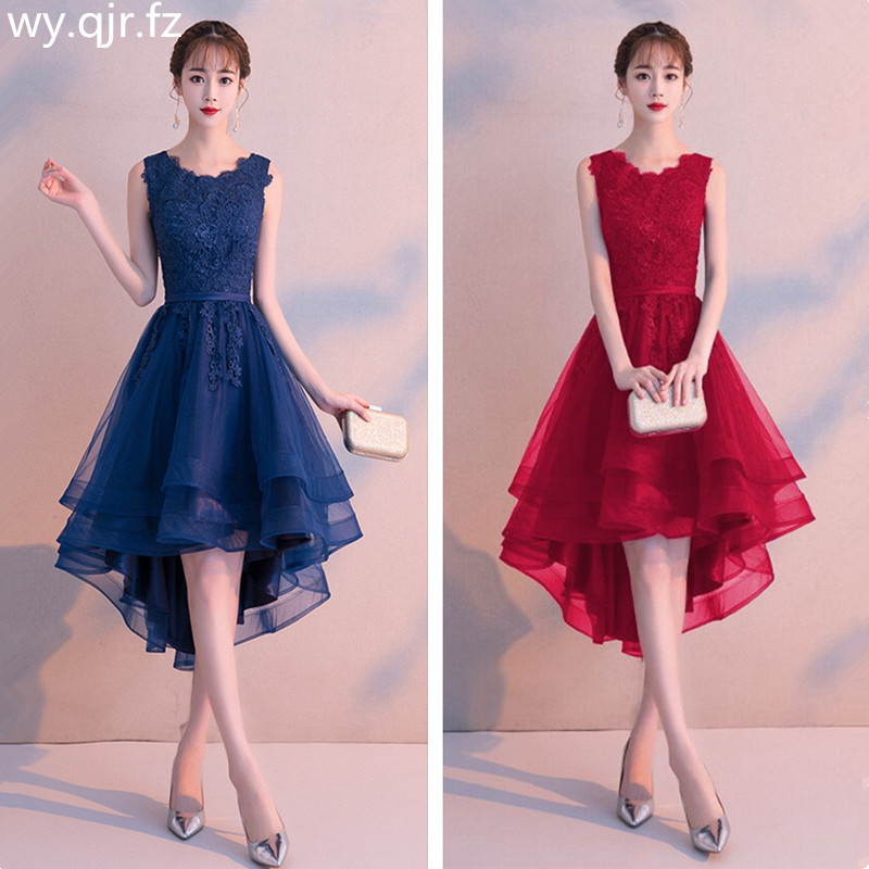 MLS100H Front short back length dark blue wine red lace short Evening Dresses Toast party dress