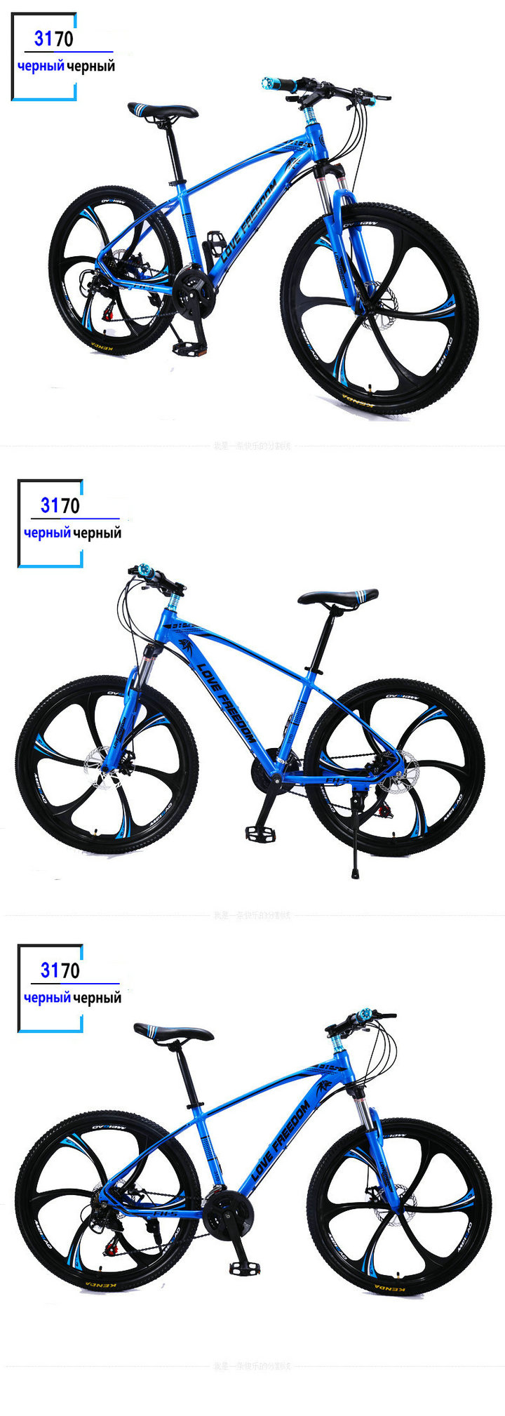 HTB1OqGGa21H3KVjSZFHq6zKppXar Love Freedom 21 speed 26 inch mountain bike bicycles double disc brakes student bike Bicicleta road bike Free Delivery