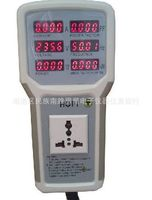 4500W 85V 110V 220V 265V 20A Electric Power Energy Monitor Tester Socket Watt Meter Analyzer with UK/US/EU Socket Output HP9800