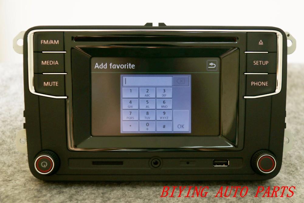 radio cd player 5106