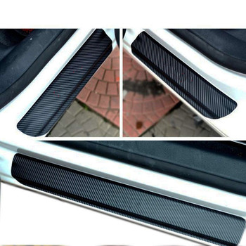 Carbon Fiber Vinyl Sticker Auto Door Protection Anti Scratch None Slip Scuff For KIA K2 RIO 3 Sedan 2011 2012 2013 2014 2015 image