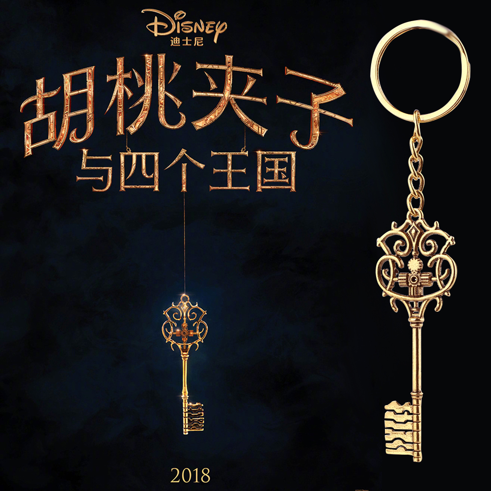 Nussknacker Key Chain Cosplay The Nutcracker And The Four Realms Keychain Key Holde Keyring Pendant Jewelry Fan Collection Props