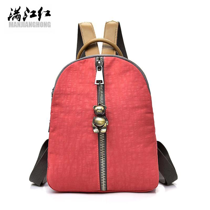 2017 New Fashion Backpack Women Backpack with Bear Pendant Nylon Back Pack Brand School Bags for