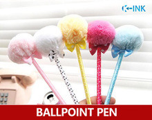 20pcs/lot Novelty PomPom Ribbon Pen , Kawaii Plush Ballpoint for Girls Writing as Gift
