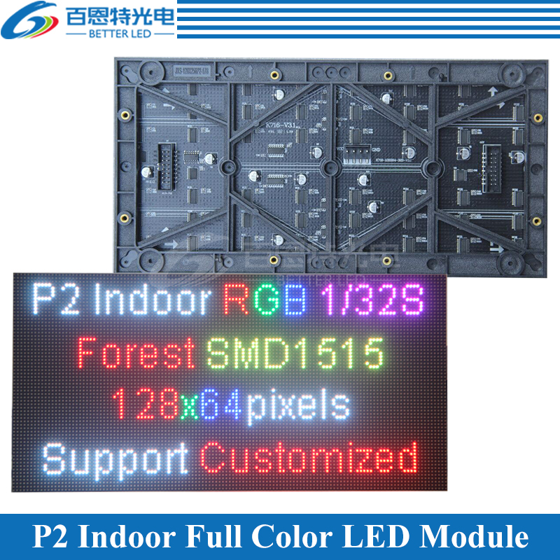 2pcs/lot 256*128mm 128*64 Pixels High Resolution 1/32 Scan Indoor 3in1 SMD RGB Full Color P2 Led Display Screen Module