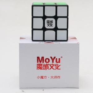 Image 5 - En iyi MoYu Weilong GTS V2 M manyetik 3x3x3 GTS2M sihirli küp profesyonel WCA GTS2 M 3x3 küp hızlı magico cubo eğitici oyuncak