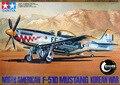 Tamiya самолета модель 1/48 самолет североамериканских F-51D 61044