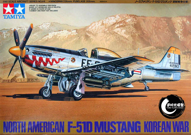 Tamiya Aircraft Model 1 48 Airplane NORTH AMERICAN F 51D 61044