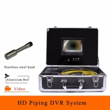 20/30/40/50M Cable Pipeline System Sewer Inspection Camera DVR HD 1100TVL 7 Inch color display Endoscope CMOS Lens Free Shipping 40m cable pipeline sewer inspection camera with keyboard dvr function endoscope cmos lens waterproof night version cctv system