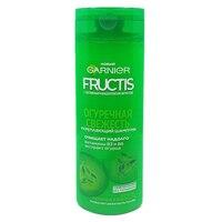 Garnier cucumber oil control shampoo 12% formlain 1000ml pure chocolate keratin treatment and purifying shampoo set