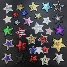 Diy пятиконечная Звезда блестки маленькие патчи вышитая аппликация швейная Железная На плохой футболке одежда аксессуары