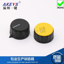 3pcs KN28-16-Y-6.0 Potentiometer Rubber Hat Plastic Color Knob Rotary Switch Volume Adjustment Hat