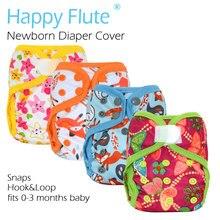 Счастливый Флейта новорожденных пеленки крышка для NB ребенка, двойной утечки охранников, водонепроницаемый и дышащий