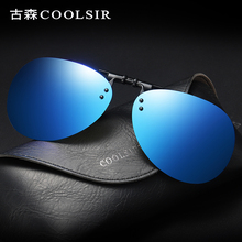 Mens and womens polarized sunglasses, with flipped myopia lens, night vision, day driving sunglasses