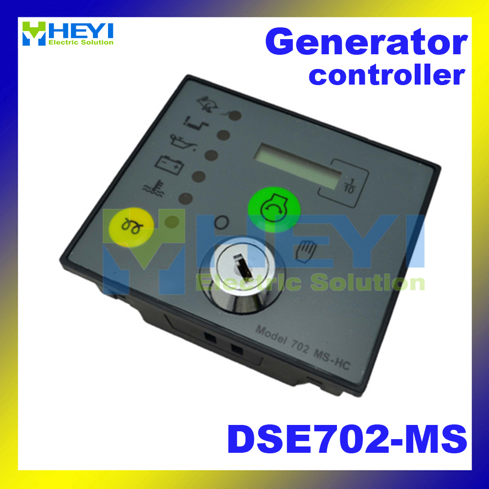 Engine control module DSE702-MS generator controller manual start to control the engine dse702 as genset controller electronic auto start controller module generator
