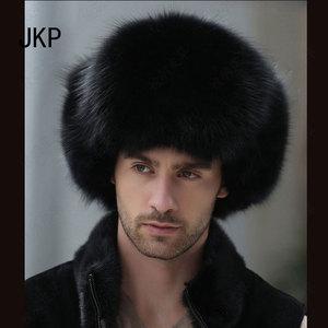Image 3 - スター毛皮 2020 本物のシルバーフォックスの毛皮の帽子男性本物のアライグマの毛皮レイ風水キャップロシア男性爆撃機の帽子とレザーのトップス 1002
