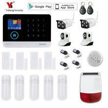 Yobang Security  Wireless GSM Home Security Alarm System ISO Android APP Security Alarm System Wireless Smoke Detector