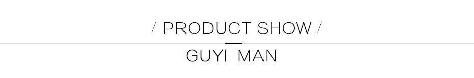 -Product-