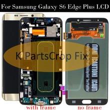 """삼성 갤럭시 s6 edge plus lcd g928 g928f 디스플레이 터치 스크린 어셈블리 교체 용 5.7 """"삼성 s6 edge plus lcd + 프레임"""