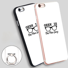 geek is the now sexy Soft TPU Silicone Phone Case Cover for iPhone 4 4S 5C 5 SE 5S 6 6S 7 Plus