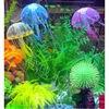 "5.5"" Glowing Effect Artificial Jellyfish Fish Tank Aquarium Decoration Ornament Free Shipping"