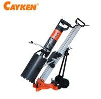 CAYKEN SCY 26/3EBMI concrete, brick handheld angle adjustable bracket diamond core drill machine