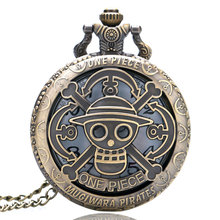 Bronze Vintage One Piece Skull Pattern Quartz Pocket Watch