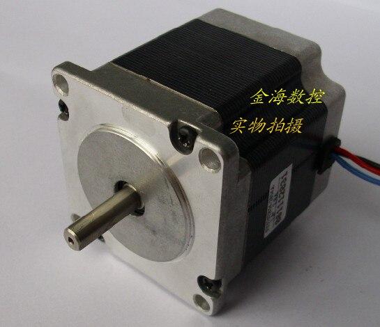 Three phase motor 57 motor 57bygh8404 3a 1.7nm three 100ml