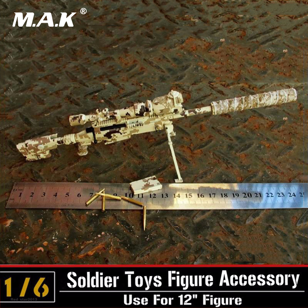 ZC Toys 1:6 Scale BR TAC-50 Sniper Rifle Model Camouflage Plastic Gun Weapon Toy