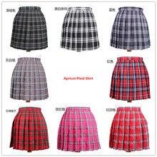 Популярная японская Корейская версия коротких юбок школьная форма костюм Jk плиссированная юбка средней длины для девочек школьная юбка в складку