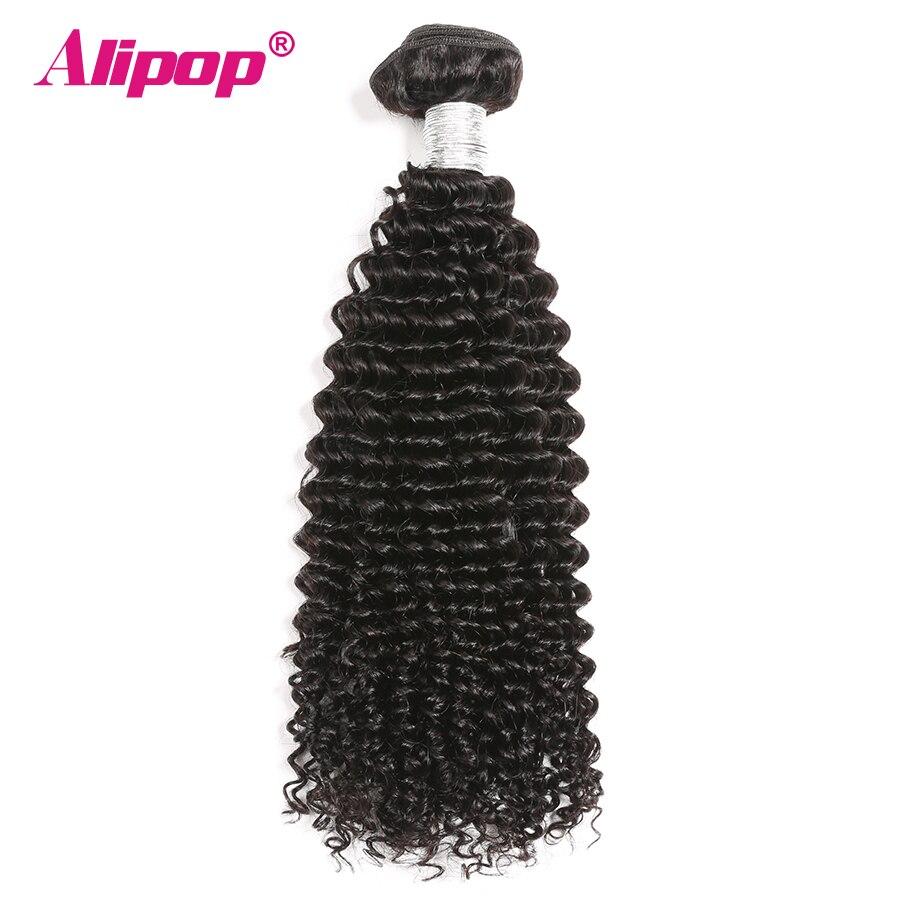 Brazilian Kinky Curly Weave Human Hair Bundles 1 Or 3 Bundles Hair Bundles ALIPOP 100% Human Hair Extensions Remy Natural Black (9)