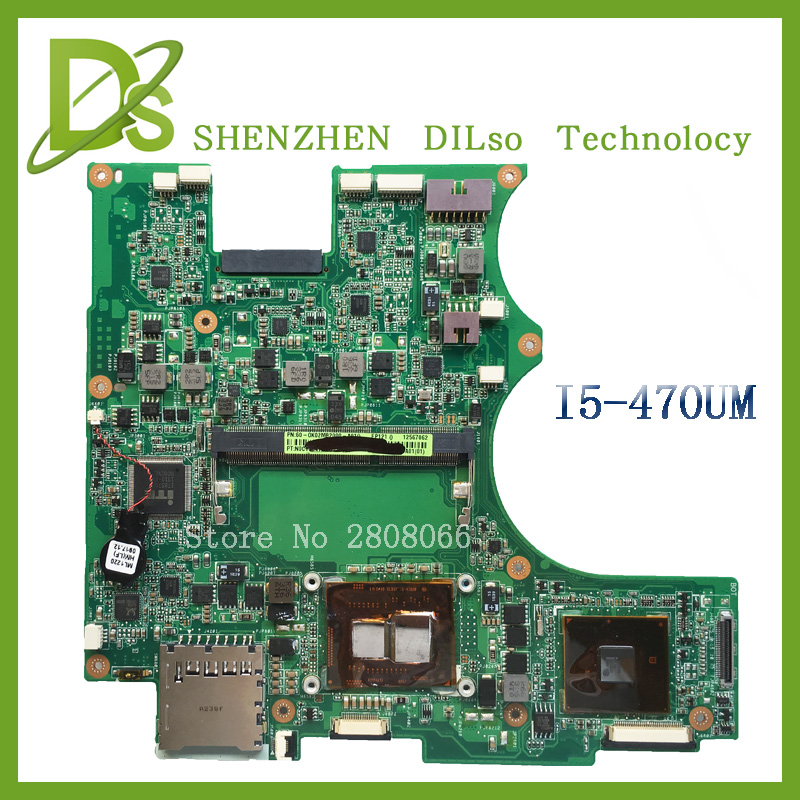 все цены на  SHUOHU EP121 For ASUS EP121 B121 laptop motherboard original new ep121 i5-470um rev 1.4G 100% tested  онлайн