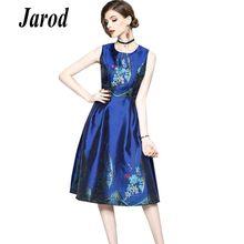 1c8d6553a1 Woman s Autumn Sleeveless Work Wear Office Party Elegant Floral Jacquard Dress  Slim High Waist casual Dress