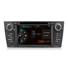 7″ Special Car DVD for BMW 3 Series E90/E91/E92/E93 2006/2007/2008/2009/2010/2011 (For Auto Manaul Air Conditioning System Only)