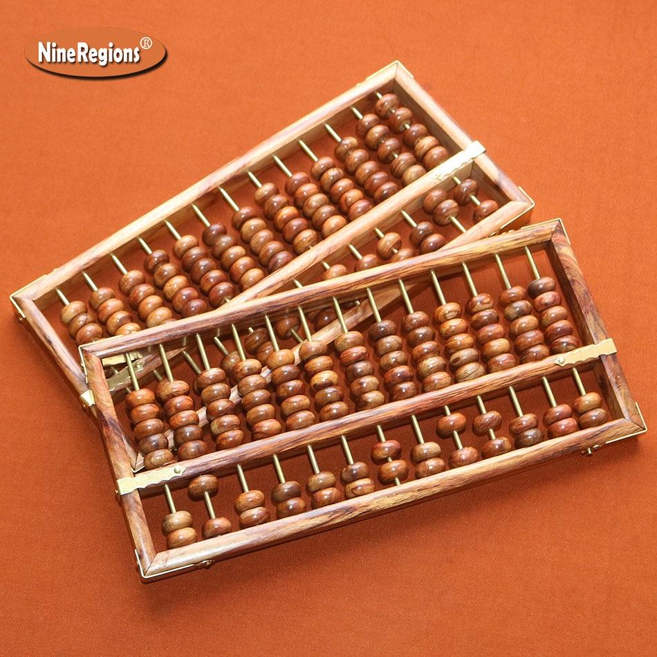 Haute qualité 13 HaiNan HuanghuaLi bois de rose parfumé bois abacus 13 colonne chinois Soroban mathématique école outil éducatif mathématiques