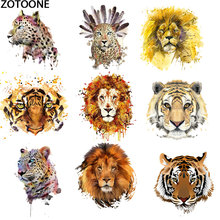 ZOTOONE Cartoon Lion Tiger Thermal Transfer Printing T-shirt Patterns DIY Washing Resistant Hot  heat press patch D