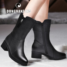 DONGNANFENG Women Female Mother Ladies Genuine Leather Shoes Boots Mid Calf Winter Plush Fur Warm Zipper Med Heel Bling BH-8783(China)