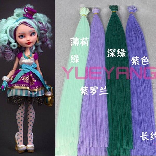 Длинные кукла парики 50 см длинные дерево цвет зеленый, синий парик волос для 1/3 1/4 BJD DIY