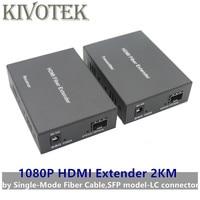 1080 P HDMI Extender трансивер адаптер Разделение расширение HD видео отправителя/приемник 2 км по оптоволоконный кабель, разъем SFP Бесплатная достав