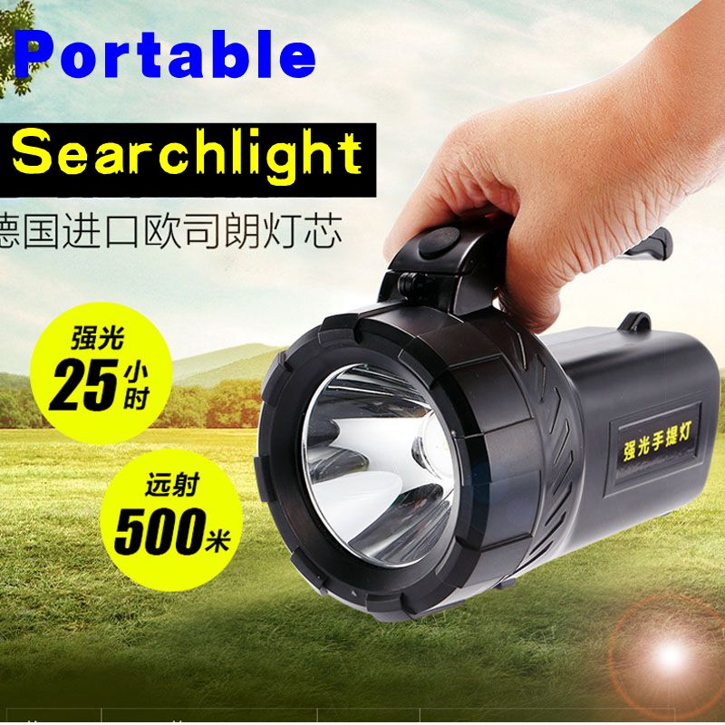 Led rechargeable Portable Lighting searchlight Portable Spotlights for camping hunting partro