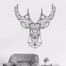 Geometric Deer Head Decal Antlers Hunting Wall Origami Vinyl Sticker Animal Decor Stylish Deco JH08